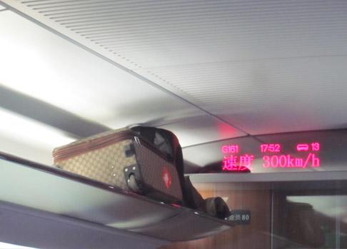 Beijing to Shanghai: Travel on the Beijing to Shanghai bullet train