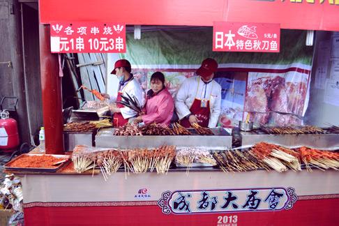 Chuanr Chengdu temple fair snacks things to eat