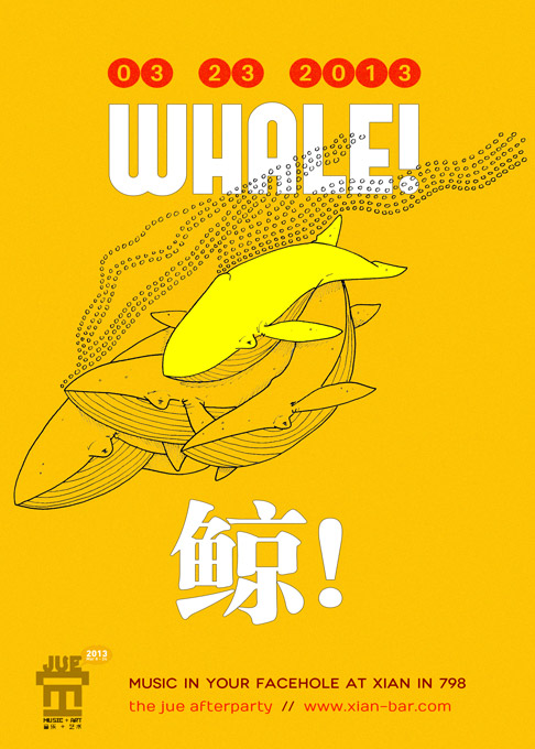 whale-flyer