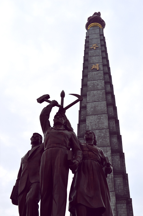 juche-tower-outside-2