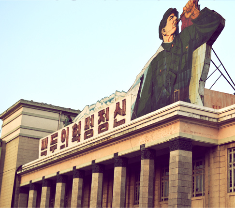 Take a trip to North Korea: North Korean National History Museum at Kim Il Sung Square