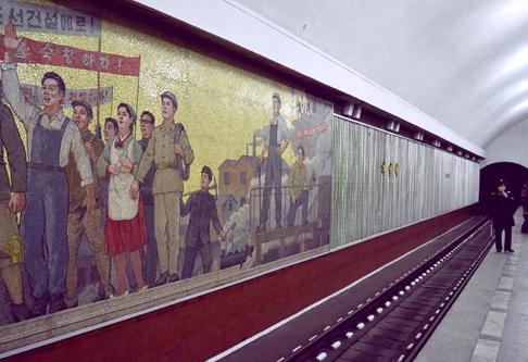 metro-mosaic-police