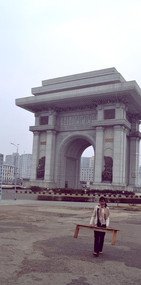 monument-arc