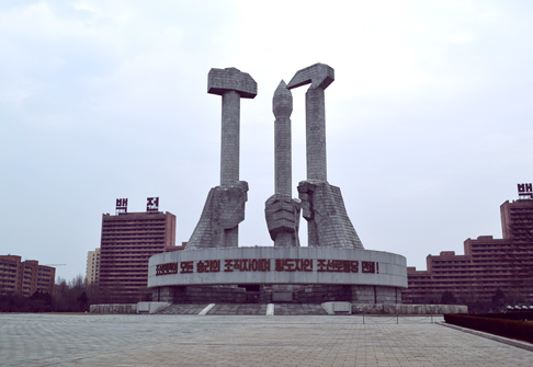 monument-wpk