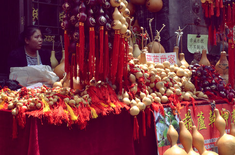 pingyao-ancient-city-gourd-merchant