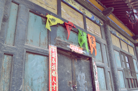 pingyao-old-city-architecture-texture