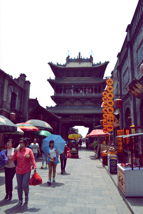 Shanxi Travel Blog: Pingyao Wallsed City Architecture