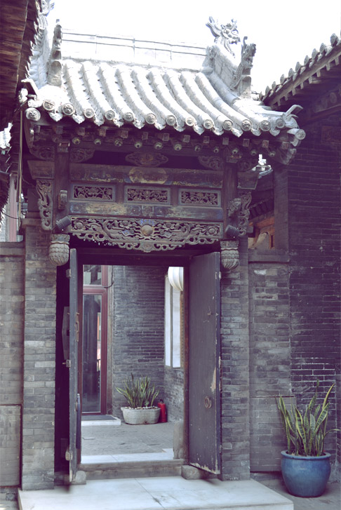 Luxury Hotel in Pingyao Shanxi: Hipster Travel Asia Blog