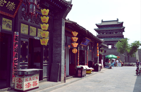 Expat Travel Blog Beijing: Hotels in Pingyao Old City China Shanxi