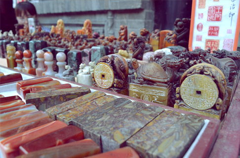 pingyao-old-city-travel-buying-chops