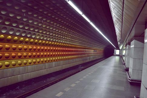 China Expat Travel Blog: Prague subway Platform Design