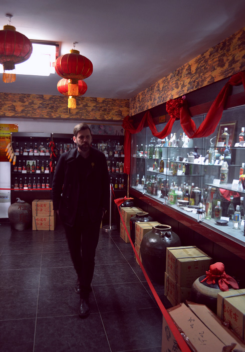 beijing-blog-travel-museums-liquor-museum-2