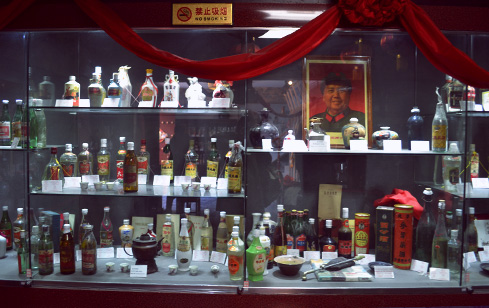Beijing Travel Blog: Old Liquor Museum Beijing Hutongs