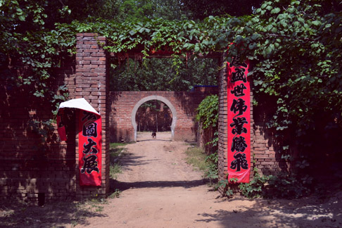 Indie Travel Blog China: Village Wedding near Beijing