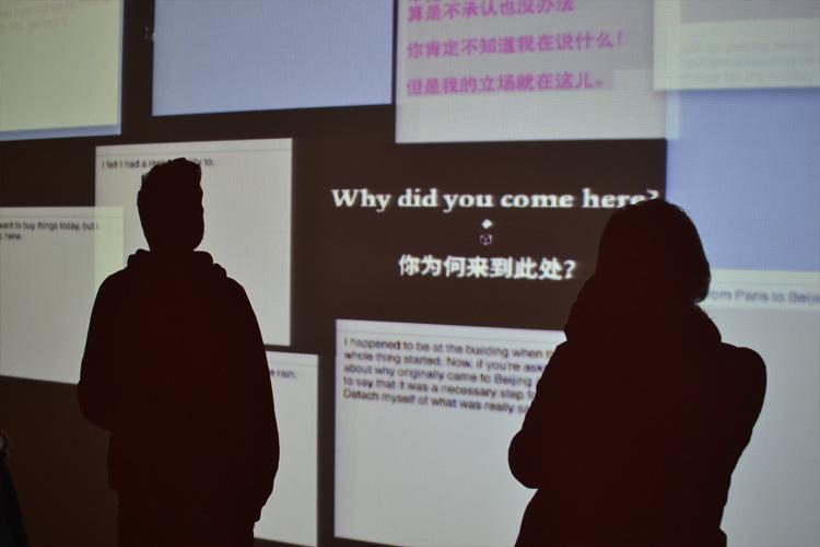beijing-design-week-concrete-flux-issue-3-launch-projector