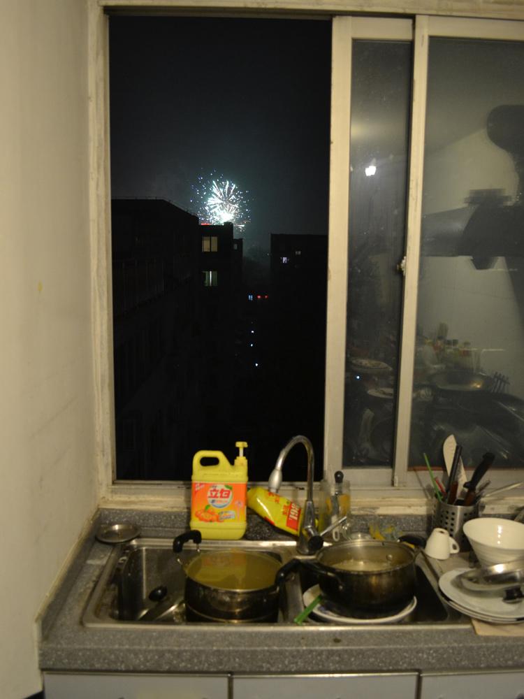 fireworks-kitchen