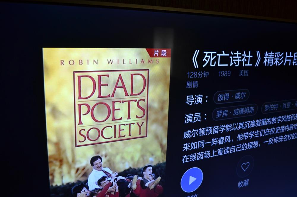 Beijing Gadgets Blog - Xiaomi TV Review